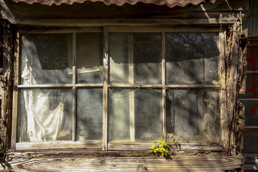 老朽化した住宅
